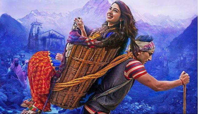 kedarnath-hit-flop