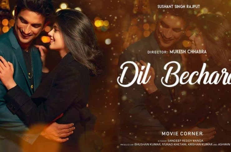 dil bechara hit or flop