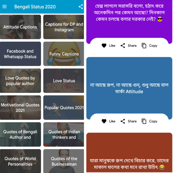 Bengali Captions and Status App