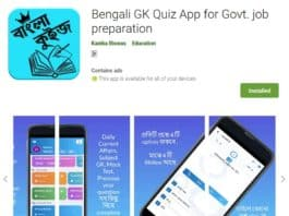 Bengali GK App